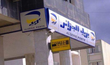 Algérie Poste signe des conventions de partenariat avec la SNTF, Sogral et l'EGSA