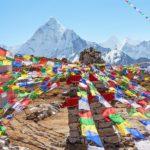 Imene Everest