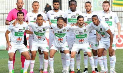 Ligue 1 Mobilis / 12e journée: l'USM Alger battue à domicile par la JS Saoura (0-2)