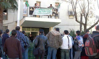 Le CNES proteste contre la violence à l'université et appelle à un rassemblement