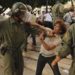 Le Makhzen rackette, vole et assassine d'honorables citoyens marocains