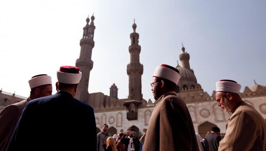 Al-Azhar islam