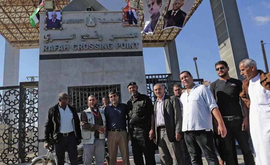 Palestine Rafah