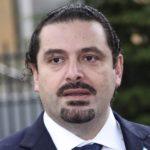 Independent Hariri