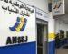 «Affaire Ansej» : la cour d'appel d'Oran renvoie le procès au 22 novembre prochain
