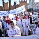 L'Intersyndicale de l'éducation renoue avec la protesta