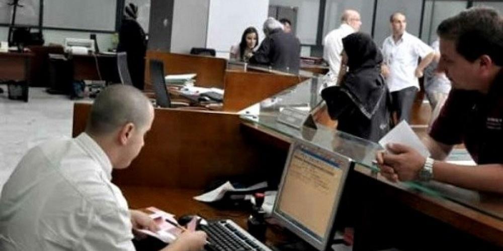 La révision des listes électorales a eu lieu 2 au 31 octobre 2017