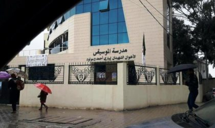 Alger : une nouvelle école de musique ouvre ses portes
