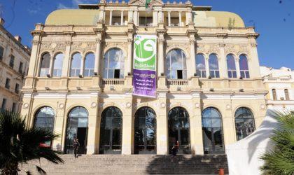 12e Festival national du théâtre professionnel: «Salalim Adhalma» ouvre la compétition
