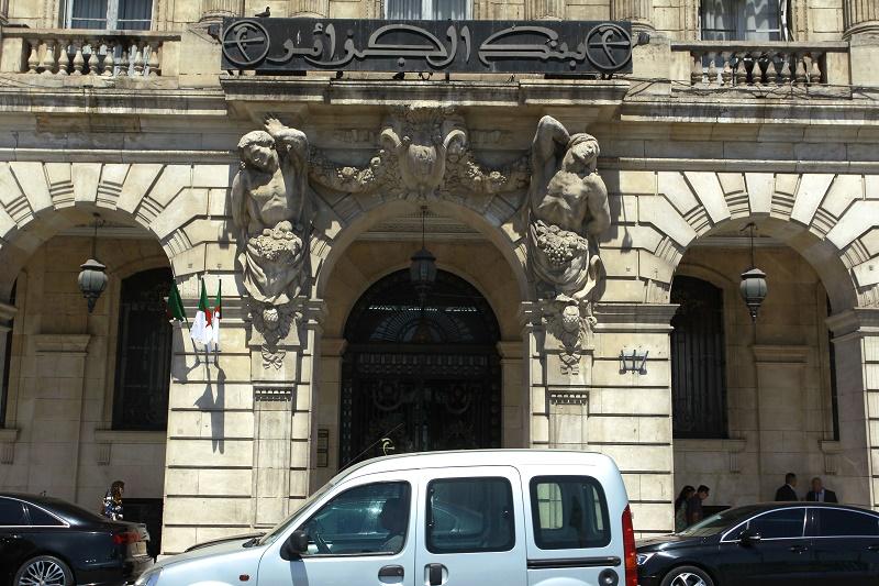 réserves de change de l'Algérie : 100 milliards de dollars en novembre