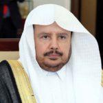 Al-Cheikh Choura