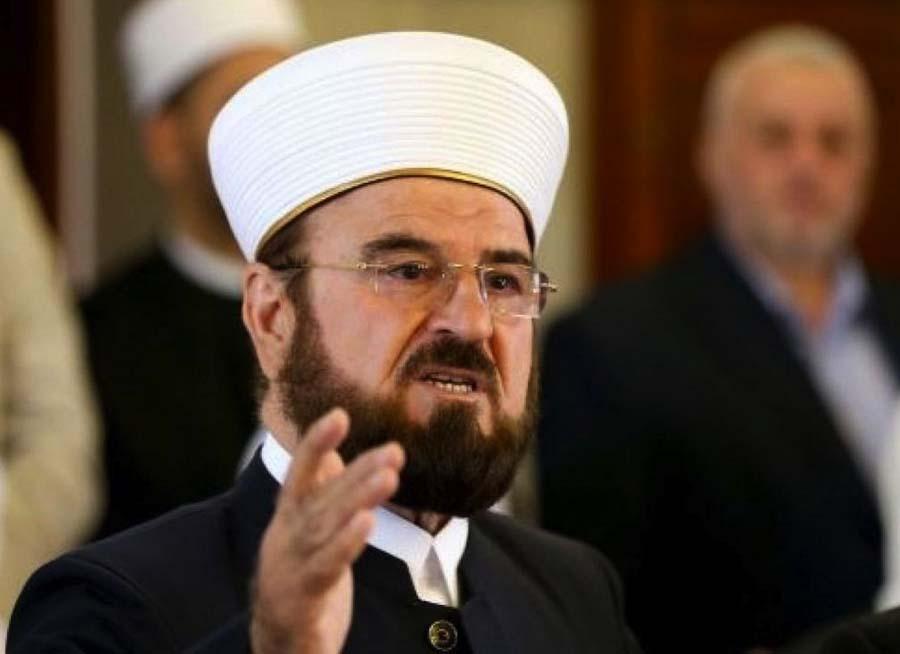 Al-Qaradaghi IUMS