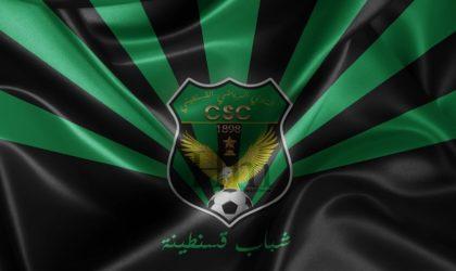 Ligue 1 Mobilis/15e journée: le CS Constantine termine la phase aller sur une défaite