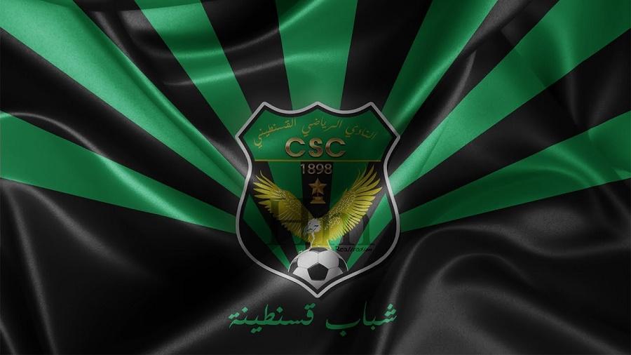 Le CS Constantine est le leader incontesté du Championnat de la Ligue 1 Mobilis de football