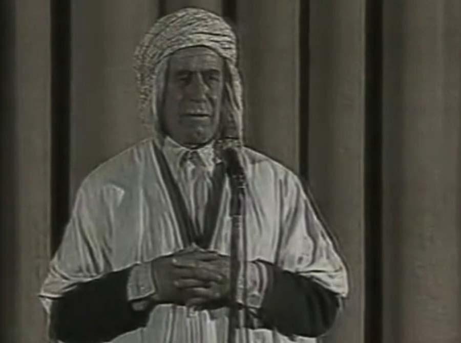 culture El-Hassani