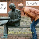 Fouara statue