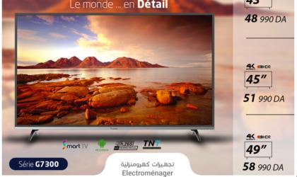 Vivez l'expérience Ultra HD 4K avec la série Condor G7300