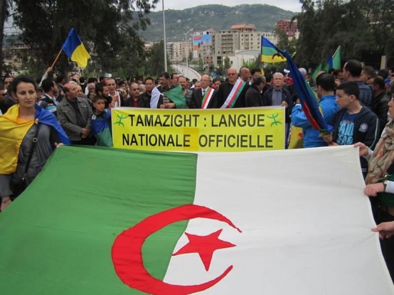 Tamazight Comité