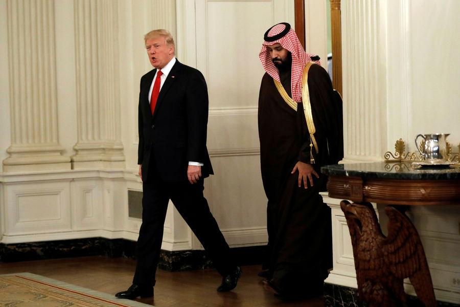 Trump El-Qods