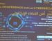 Cybercriminalité : il faut prémunir le pays en urgence !