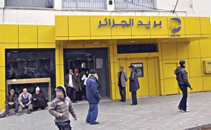compte Algérie Poste