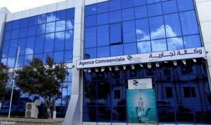 Algérie Télécom s'engage à assurer le service le premier jour de l'an 2018