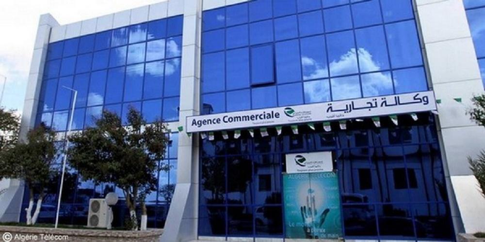 Algérie Télécom assure qu'elle continuera à œuvrer pour le maillage du territoire national