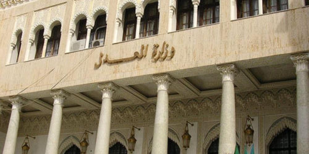 L'Algérie et l'Arabie Saoudite sont deux pays frères unis par des relations historiques