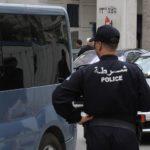 police Skikda
