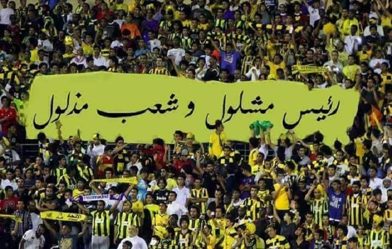 Cette banderole est une riposte à celle déployée samedi dernier au stade d'Aïn M'lila