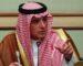Les Al-Saoud applaudissent les mesures prises contre les supporters algériens