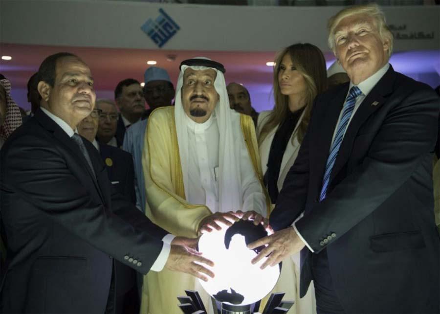 Arabes fuites