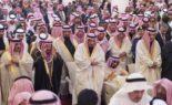 Un message fort adressé aux Al-Saoud