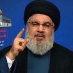 Nasrallah Hezbollah