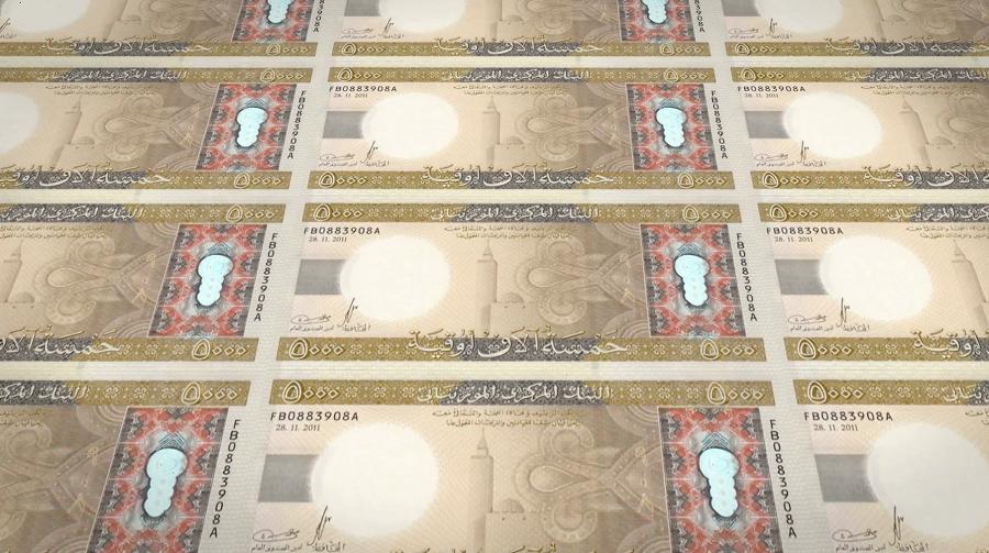 Mauritanie monnaie