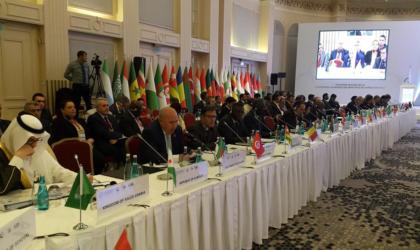 L'APN participe à Téhéran à la 13e session de l'Union des conseils des pays membres de l'OCI
