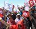 Grogne sociale en Tunisie :  la sécurité autour d'institutions publiques renforcée