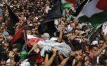 Ghaza : manifestation contre une nouvelle loi israélienne sur la peine de mort