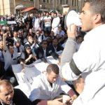 médecins résidents CHU Mustapha Alger