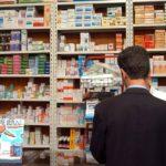 produits pharmaceutiques non suspendus importation