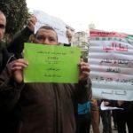 Benghebtit syndicats grève