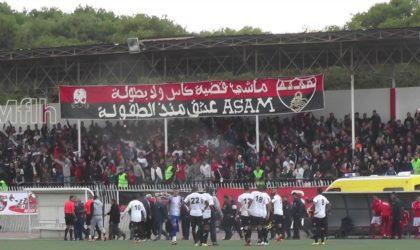Ligue 2 Mobilis/19e journée: le leader l'AS Aïn M'lila en conquérant à Béjaïa
