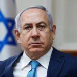 Netanyahou hébreux