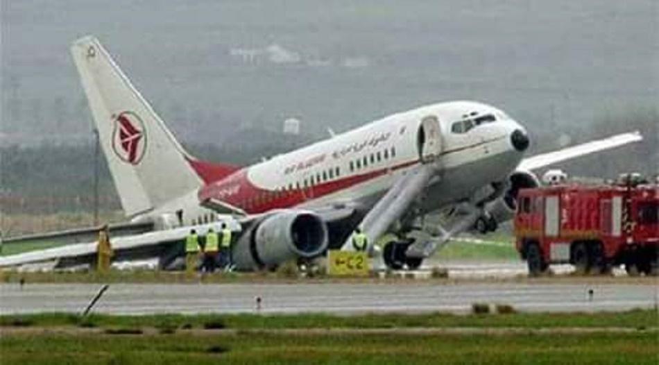 Mouvement de panique à bord d\'un avion d\'Air Algérie assurant la ...