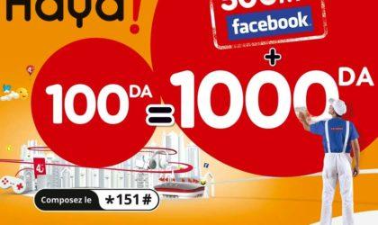 «Haya ! 100»= 1000 DA d'appels vers Ooredoo et 500 Mo offerts pour profiter pleinement de Facebook pour 100 DA seulement