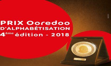 Quatrième prix Ooredoo d'alphabétisation : appel à candidature