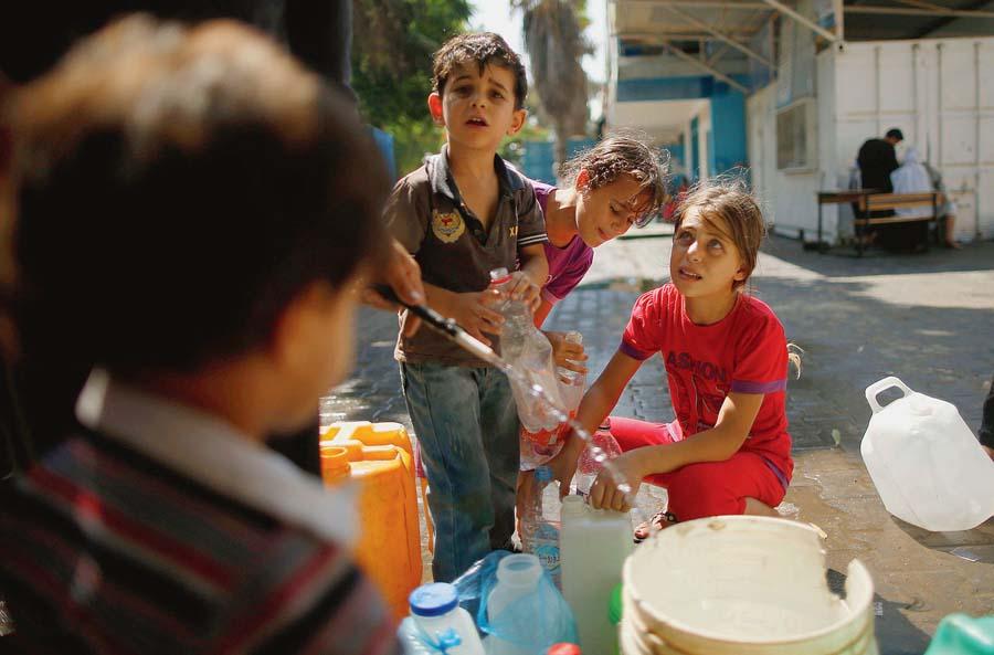 Plaestine Gaza
