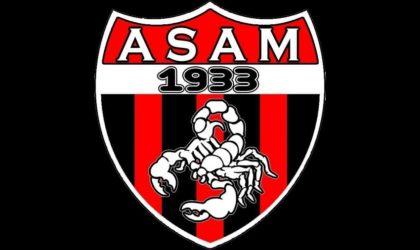 19e journée de la Ligue 2 Mobilis: le leader l'AS Aïn M'lila trébuche face à la JSM Béjaïa