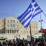Athènes Grèce manifestation