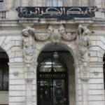Banque Loukal